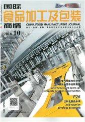 GR---CFMJ---Oct2018---Cover.jpg
