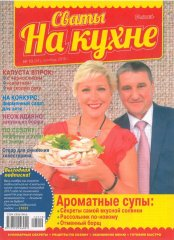Svatina-Kuhne---Oct16-issue---ADV_cover2.jpg