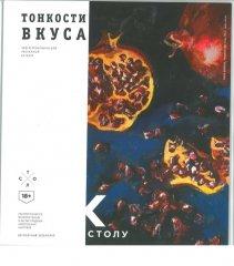 kstoly_cover1.jpg