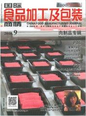 cover-september.jpg