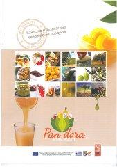Baking-in-Russia---August2016---Advert.jpg