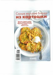 GR---Gastronom-Special-Issue-(09)---Cover.jpg